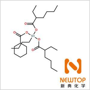 CAS 23850-94-4单丁基三异辛酸锡三异辛酸单丁基锡n-Butyltris(2-ethylhexanoate)tin