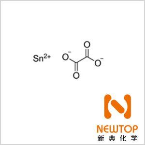CAS 814-94-8草酸亚锡Stannous oxalate乙二酸亚锡(II)盐草酸锡(II)盐草酸锡草酸锡(II)