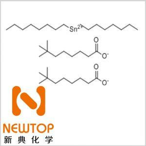 Fomrez UL-38CAS 68299-15-0二辛基二新癸酰氧锡DIOCTYLDINEODECANOATETIN